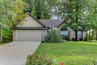 Powell Single Family Home For Sale: 7812 Ashley Rd