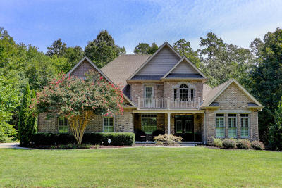 Single Family Home For Sale: 175 Lake Crest Drive
