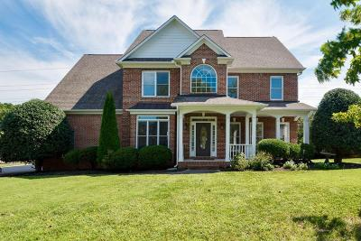 Knoxville Single Family Home For Sale: 820 McGuffeys Drive
