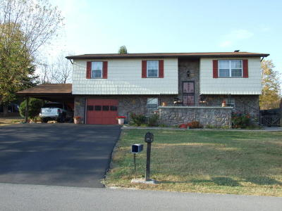 Harrogate TN Single Family Home For Sale: $178,000