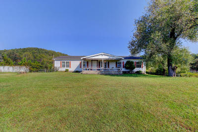 Knoxville TN Single Family Home For Sale: $109,000