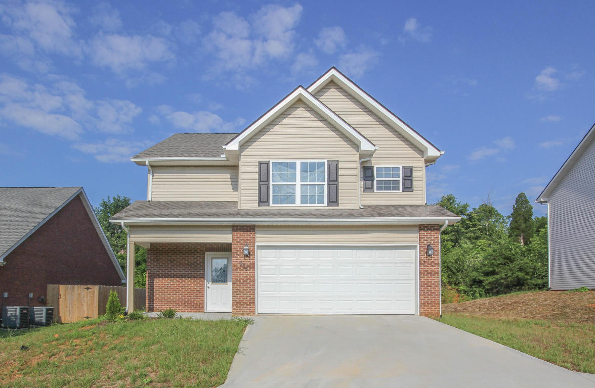 Swell 3 Bed 2 Full 1 Partial Baths Home In Maryville For 209 900 Interior Design Ideas Skatsoteloinfo