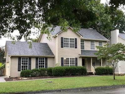 Knoxville Single Family Home For Sale: 1160 Edenbridge Way