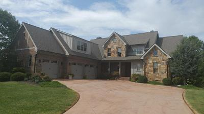 Alcoa, Friendsville, Greenback, Knoxville, Louisville, Maryville, Rockford, Sevierville, Seymour, Tallassee, Townsend, Walland, Lenoir City, Loudon, Philadelphia, Sweetwater, Vonore, Coker Creek, Englewood, Madisonville, Reliance, Tellico Plains Single Family Home For Sale: 1120 Edgewater Way