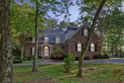 Knoxville Single Family Home For Sale: 1208 Davis Lane