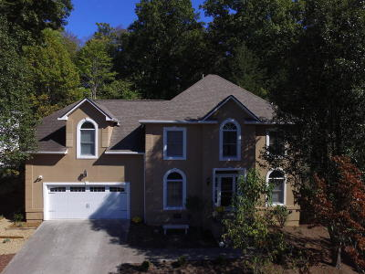 Knoxville Single Family Home For Sale: 1236 Hearthstone Lane