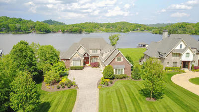 Alcoa, Friendsville, Greenback, Knoxville, Louisville, Maryville, Rockford, Sevierville, Seymour, Tallassee, Townsend, Walland, Lenoir City, Loudon, Philadelphia, Sweetwater, Vonore, Coker Creek, Englewood, Madisonville, Reliance, Tellico Plains Single Family Home For Sale: 3507 Waterside Way