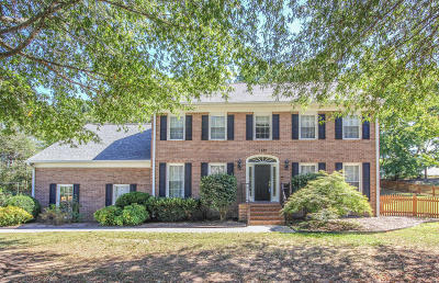 Maryville Single Family Home For Sale: 1922 S Whitehall St