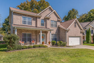 Knoxville Single Family Home For Sale: 3310 Lands End Lane