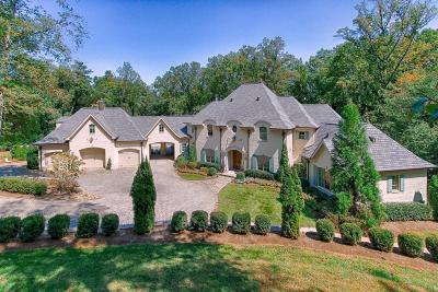 Knoxville Single Family Home For Sale: 1462 Rudder Lane