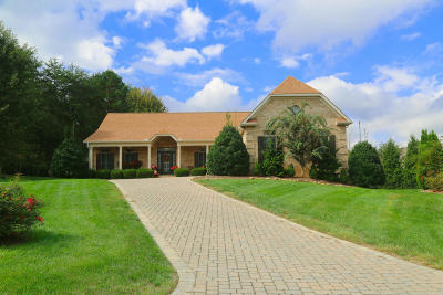 Knoxville Single Family Home For Sale: 12251 Mossy Point Way