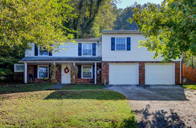Single Family Home For Sale: 4220 Reed Rd
