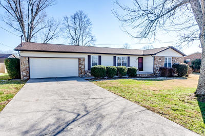 Maryville Single Family Home For Sale: 2918 W Woodbine Drive