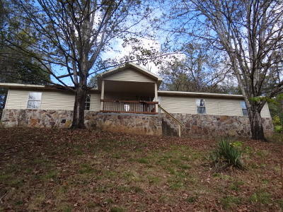 Union County Single Family Home For Sale: 104 Swan Seymour Rd