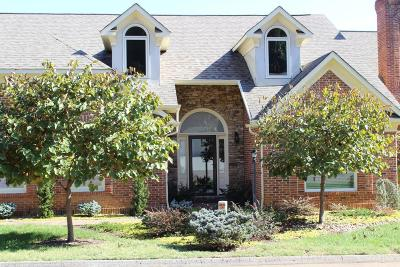 Knoxville Single Family Home For Sale: 1425 Kenton Way