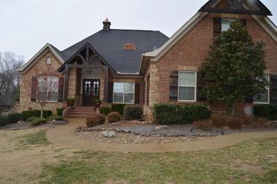 Seymour Single Family Home For Sale: 911 Charleston Park Drive