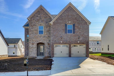 Maryville Single Family Home For Sale: 2316 Pintail St