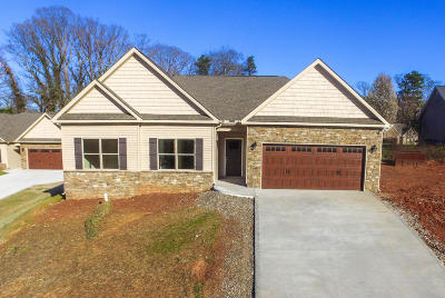 Maryville Single Family Home For Sale: 814 Mackenzie Drive