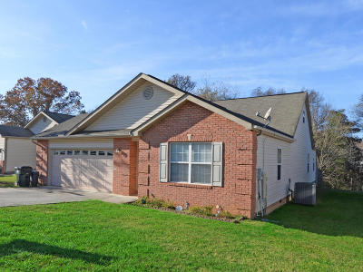 Knoxville Single Family Home For Sale: 1655 Sails Way