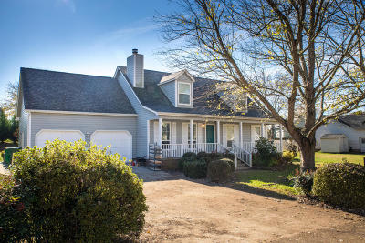 Knoxville Single Family Home For Sale: 619 Salisbury Lane