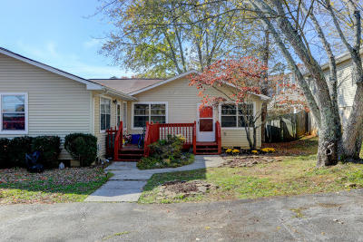 Knoxville Single Family Home For Sale: 2025 Countryhill Lane