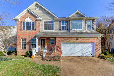 Knoxville Single Family Home For Sale: 1114 Vale View Rd