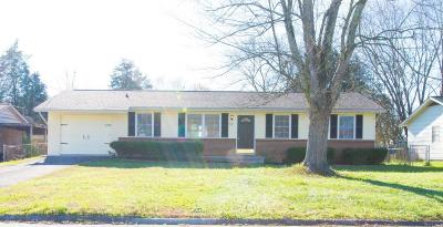 Knoxville Single Family Home For Sale: 7213 Elmbrook Lane