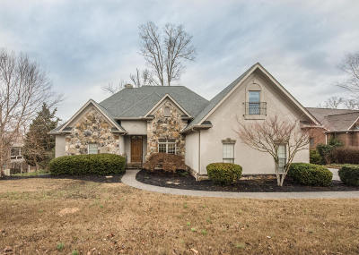 Lenoir City Single Family Home For Sale: 925 Timberline Drive