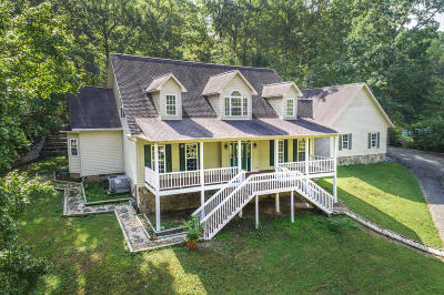 Oliver Springs Single Family Home For Sale: 101 Windrock View