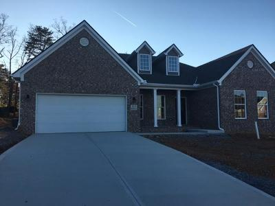 Maryville Single Family Home For Sale: 819 Brookwood Lane