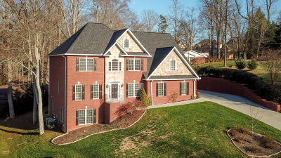 Maryville Single Family Home For Sale: 1902 Kelton Lane