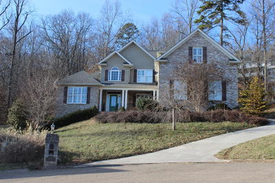 Blount County, Knox County Single Family Home For Sale: 5263 Walkercrest Lane