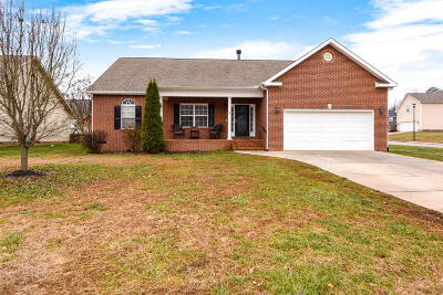 Maryville Single Family Home For Sale: 905 Micah St