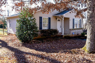 Maryville Single Family Home For Sale: 2654 Magill Ave