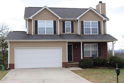 Powell Single Family Home For Sale: 6106 Starflower Lane