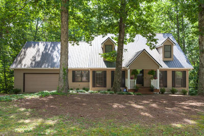 Knox County Single Family Home For Sale: 1221 Live Oak Circle