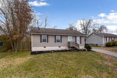 Maryville Single Family Home For Sale: 2404 Bradley St