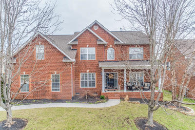 Knox County Single Family Home For Sale: 2606 Berringer Station Lane