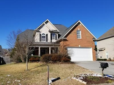 Knox County Single Family Home For Sale: 10823 Gable Run Drive