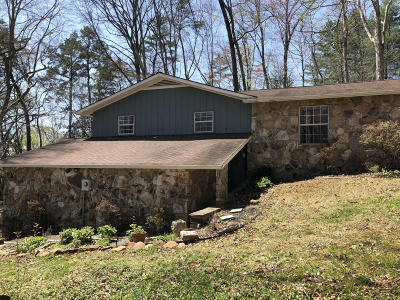 Anderson County Single Family Home For Sale: 120 Trenton Drive