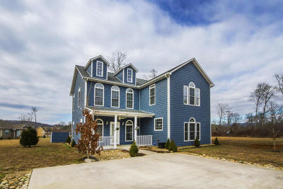 Union County Single Family Home For Sale: 187 Highland Trace Rd