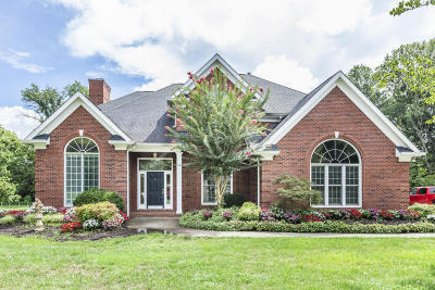 Knoxville Single Family Home For Sale: 412 Byfield Court