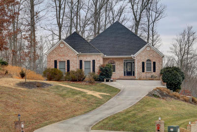 Single Family Home For Sale: 200 Timber Circle