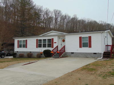 Single Family Home For Sale: 120 122 Murr Rd