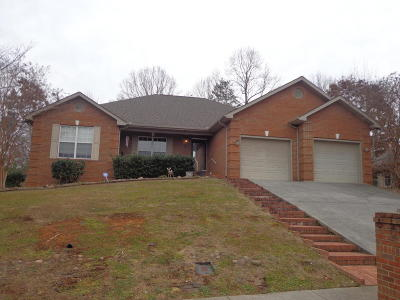 Blount County Single Family Home For Sale: 1412 Tainan Drive