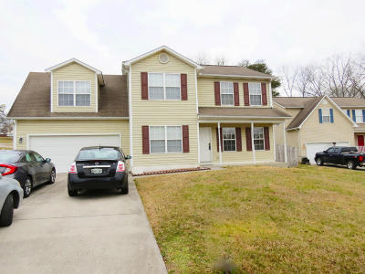 Knox County Single Family Home For Sale: 2015 Cartmill Drive