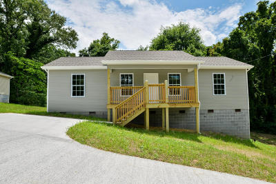 Maryville Single Family Home For Sale: 435 Landau Drive