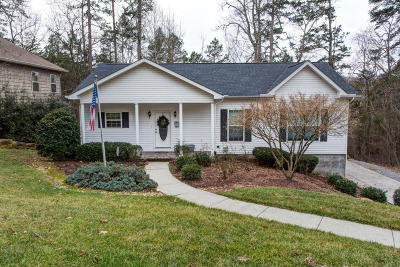 Single Family Home For Sale: 212 Oostanali Way