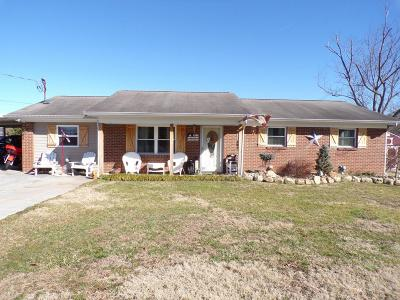Maryville Single Family Home For Sale: 820 Beaver Drive