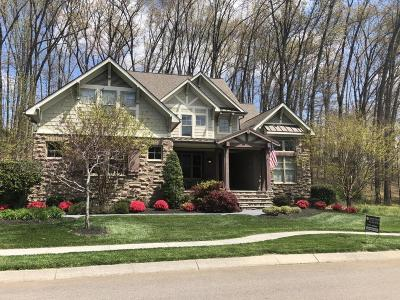 Knoxville Single Family Home For Sale: 2532 Shady Meadow Lane